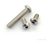 专业生产高强度标准紧固件10.9级内六角螺钉 半圆头内六角螺钉螺栓 GB70.2
