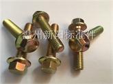 厂价热销六角法兰螺栓 A级碳钢10.9级安全带法兰面螺栓现货