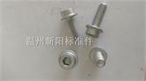 厂价热销内六角法兰螺栓 A级碳钢8.8级达克罗防滑齿内六角法兰螺栓现货