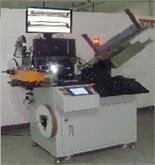 台州振皓定制厂家非标自动化检测设备