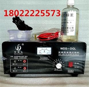 供应金属电化打标机 商标电腐蚀打标机