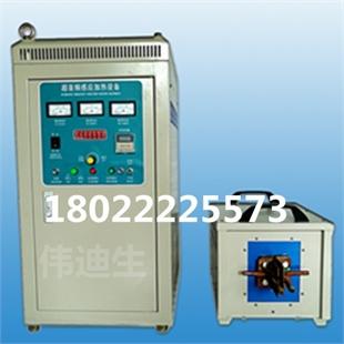 超音频感应加热设备 超音频加热机厂家