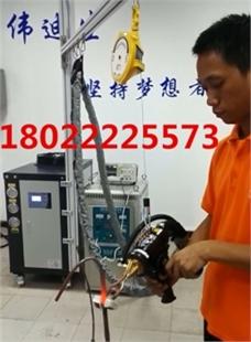 冷却一体移动手持式高频铜焊机