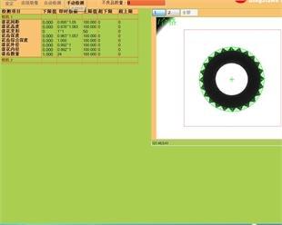 精密手机螺母影像检测全检筛选机