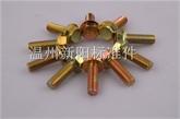 温州新阳标准件厂家批发 生产外六角法兰螺栓