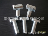 T型螺栓哪家做的好,当然要找宁波奉化领奇,LQ产品质量优是你无忧的选择,专业生产T型螺栓5030螺栓