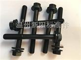 热销推荐GB5787标准外六角法兰面螺栓 非标紧固件外六角螺栓