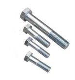 现货德标DIN931六角头螺栓 半牙/GB5782六角半牙螺栓天津东明新悦
