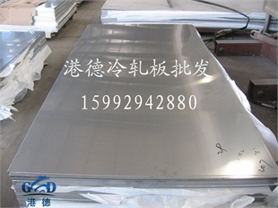 SPCC冷轧板 宝钢SPCC光亮冷轧板 SPCC冷板