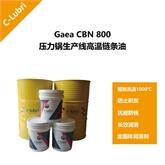 库班800度高温链条油/压力锅生产线高温链条油