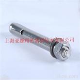 A2-50不锈钢膨胀螺丝