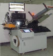 台州振皓定制厂家非标自动化机器视觉检测设备