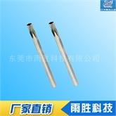 厂家直营 台湾整体钨钢钨钢冲棒 优质模具冲棒加工定做 品质保证