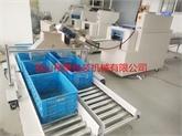 (上海裕聚包装机械)紧固件全自动转袋数数包装机