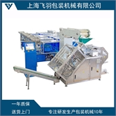 家具配件包装机生产厂家 气动包装机厂家 上海专业包装机生产螺丝包装机