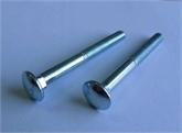 供应高强度标准紧固件10.9级马车螺栓螺丝 GB801 小半圆头低方颈螺栓螺丝