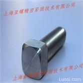 不锈钢S43000方头螺栓