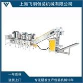五金配件包装机 订做多功能混合包装机 分格计数打码包装机