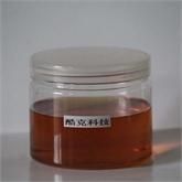 批发电镀专用防锈油酷克抗盐雾72小时优质防锈油厂家