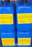 工业清洗剂 金属清洗剂 特种清洗剂 环保清洗剂 油污清洗剂 机械清洗剂