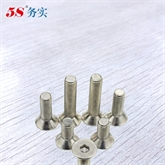 全规格自供 DIN7991内六角沉头螺钉 304不锈钢螺丝