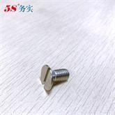 304不锈钢一字沉头机螺钉GB68开槽平头螺丝