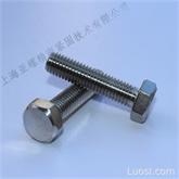 不锈钢06Cr18Ni11Ti外六角螺栓 全牙