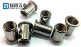 不锈钢螺母现货供应平头光杆铆螺母 规格齐全 量大价更优