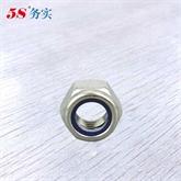 304/316不锈钢 全金属锁紧螺母/防松螺帽/GB6184/DIN980