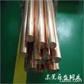 供应高硬度导电磷铜棒,c5191磷铜棒批发