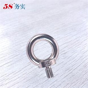304不锈钢吊环螺栓 吊环螺母 圆圈螺丝 环形螺栓 船用吊环螺丝