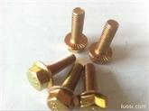 专业生产8.8级高强度标准紧固件六角头法兰面螺栓螺丝 GB5787