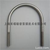镍基合金N06601U型螺栓
