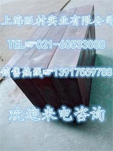 供应SKD11模具钢|SKD11模具钢报价
