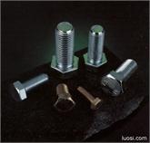 供应8.8级标准紧固件六角螺栓螺丝 DIN933 高强度全螺纹螺栓螺丝