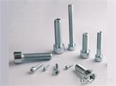 供应10.9级标准紧固件内六角螺丝 DIN912 高强度圆柱头内六角螺钉