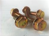 专业生产标准紧固件10.9级六角头法兰面螺栓螺丝 GB5787 高强度法兰面螺丝