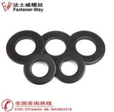8级垫片 发黑平垫圈 加厚高碳钢耐高温垫片M3-M4-M5-M6-M8--M24