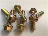 厂家现货供应高强度法兰螺栓GB5787