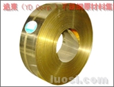H62铜带,H59铜带,特硬铜带,专业分条、修边、整平