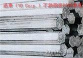 316不锈钢六角棒,304不锈钢六角棒,H60mm不锈钢六角棒