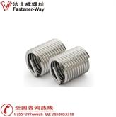 304不銹鋼螺紋套/鋼絲螺套/螺紋保護套/螺絲套/鋼套牙M2-M6