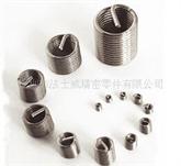 SUS304 銹鋼螺紋套 螺絲護套 鋼絲螺紋 護套牙套 M2*1.5D