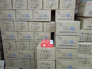 幕墙化学锚栓@北京幕墙化学锚栓@幕墙化学锚栓生产厂家