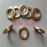 铜非标薄螺母