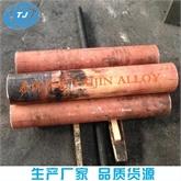 无氧铜生产厂家 国标TU1 TU2 美标C10200 C10300 Cu-OF CW008A泰锦合金