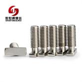 厂家来图定制非标T头螺丝 M5不锈钢机螺纹头部切边T头螺丝