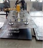 板材吸吊机