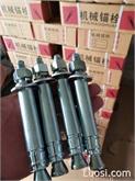 大量现货M12后扩底、自切底机械锚栓、专供市场调货
