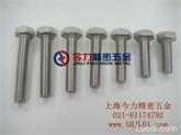 GB5783-2000六角头螺栓 全螺纹